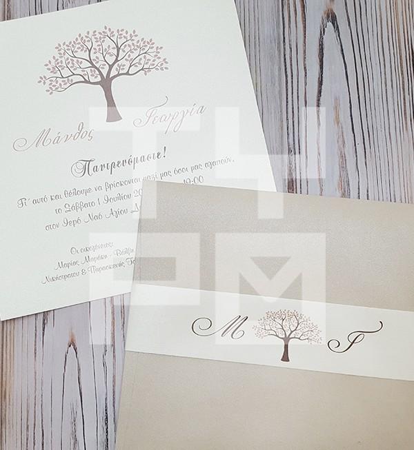 9ee693bb95f0 Προσκλητήριο Γάμου το Δέντρο της Ζωής